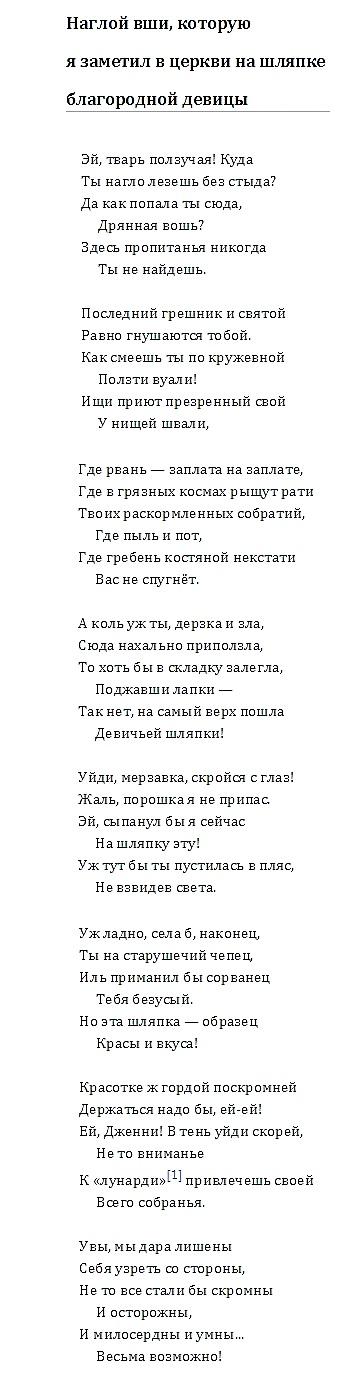 О ВШЕ РОБЕРТ БЕРНС